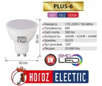 Лампа HOROZ LED 6W GU10 4200K Plus-6